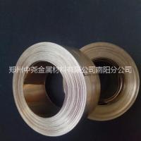 银焊片 50银铜锌镍焊料