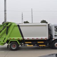 压缩式垃圾车厂家直销