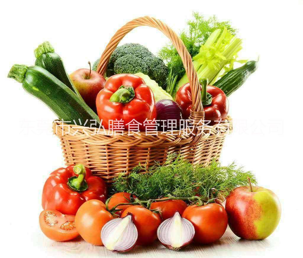 东莞市兴弘膳食管理服务有限公司主营蔬菜配送及食堂承包