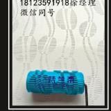 梵兰帝艺术涂料-广东肌理壁漆厂家-广东肌理壁膜批发