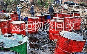 沈阳废桶回收油桶回收170升化工桶回收 200升油桶回收