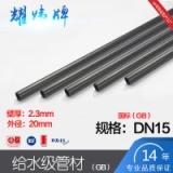 中國耀煒牌化工管配件國標GB給水深灰色UPVC管材20mm-315mmOEM管材廠家直銷