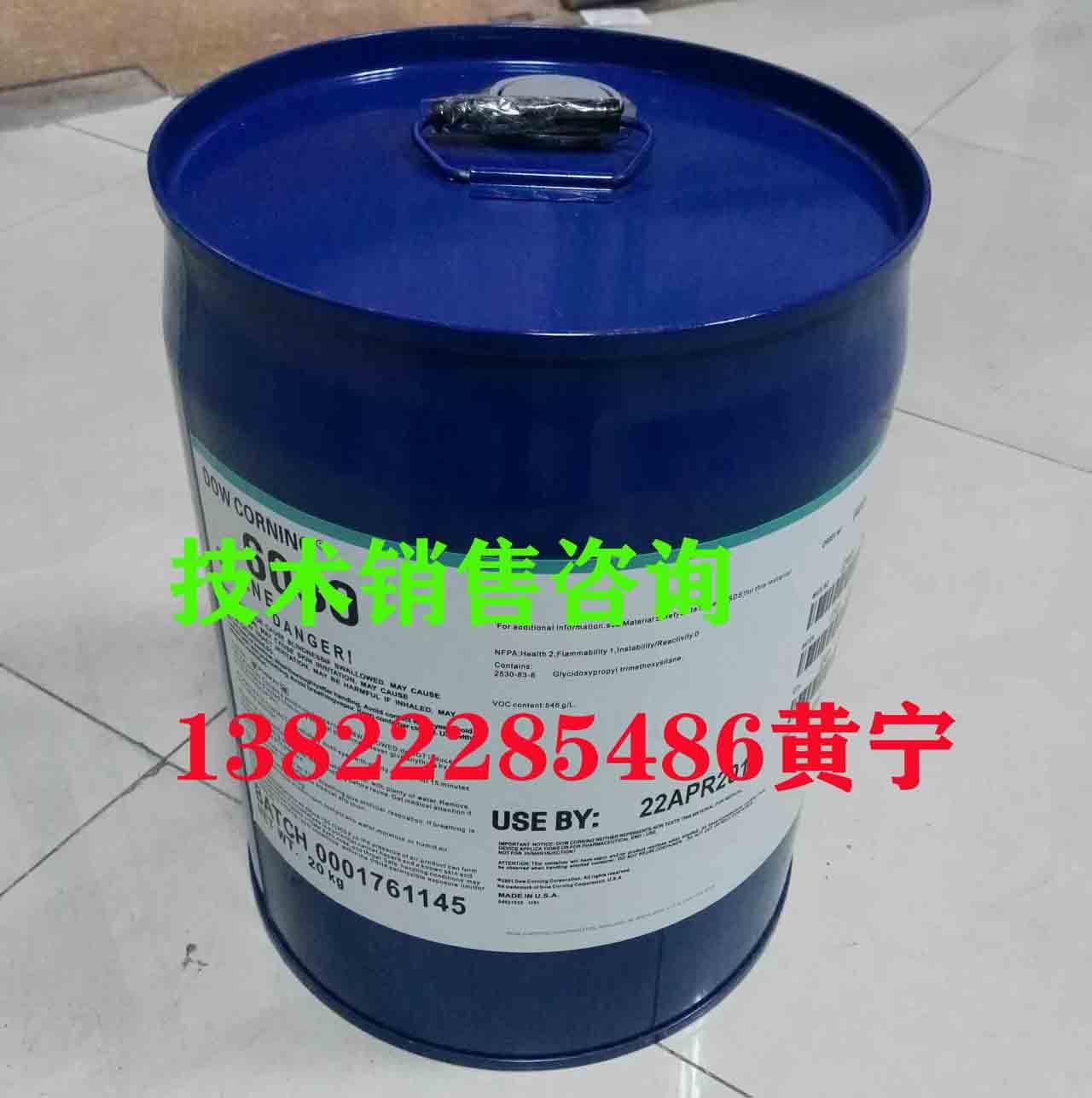 树脂疏水改性剂,道康宁6040