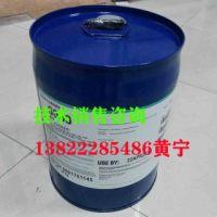 密着剂6020,耐酸碱附着力促进剂 耐酸碱附着力促进剂密着剂6020