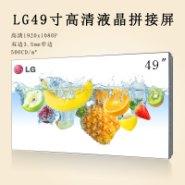 LCD液晶拼接屏图片