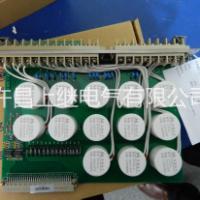 WFB-822C许继微机发电机保