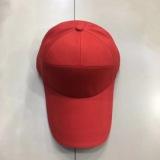 帽子 西安帽子定制广告帽子定制