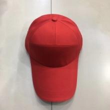 帽子 西安帽子定制广告帽子定制批发