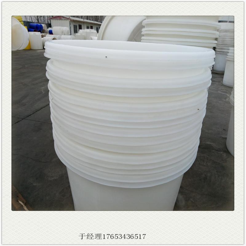 厂家直销富航1000L泡菜桶加厚泡菜搅拌腌制桶