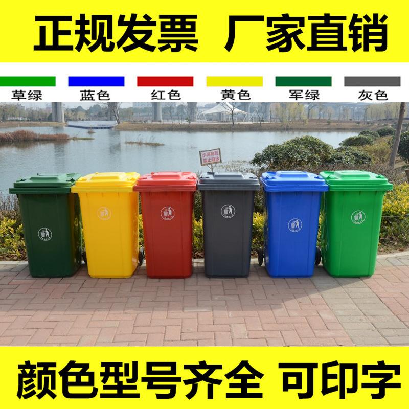 大悟环卫垃圾桶销售