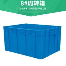 广州专业生产8号箱 胶筐批发