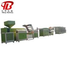 厂家直供PPPE防尘防晒遮阳网拉丝机械设备,塑料扁丝拉丝机批发