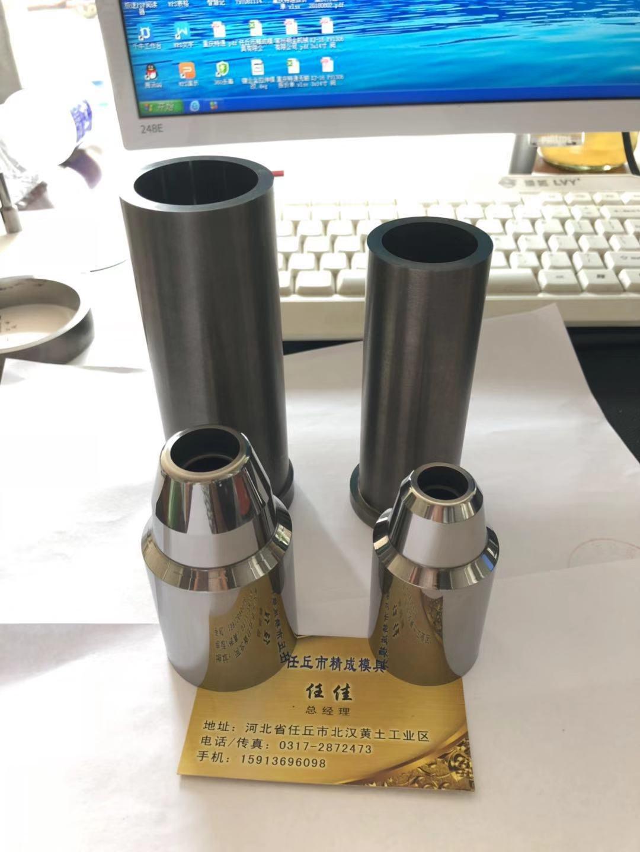 硬质合金轧辊钨钢零件加工订做轴套冲针冲套阀芯阀座密封件