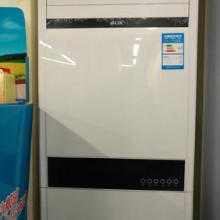 高价回收二手空调  美的二手空调价格  美的立式二手空调低价出售