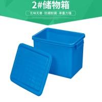 广东省广州市番禺区厂家直销2号储物箱 仓储胶箱 可定制胶箱样色多种规格齐全量大从优