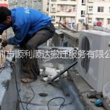 龙岗下水径专业安装空调 21520206拆装清洗空调 更换压缩机加雪种批发