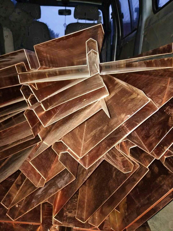 铜板止水带  止水带铜板新河县远航水利机械厂