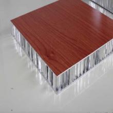 铝蜂窝板 广东铝板厂家直销 质量保障批发