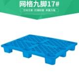 广州专业生产  九脚卡板 出口托盘