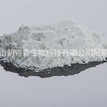 对羟基苯甲醛 精品和粗品 厂家价格 现货供应
