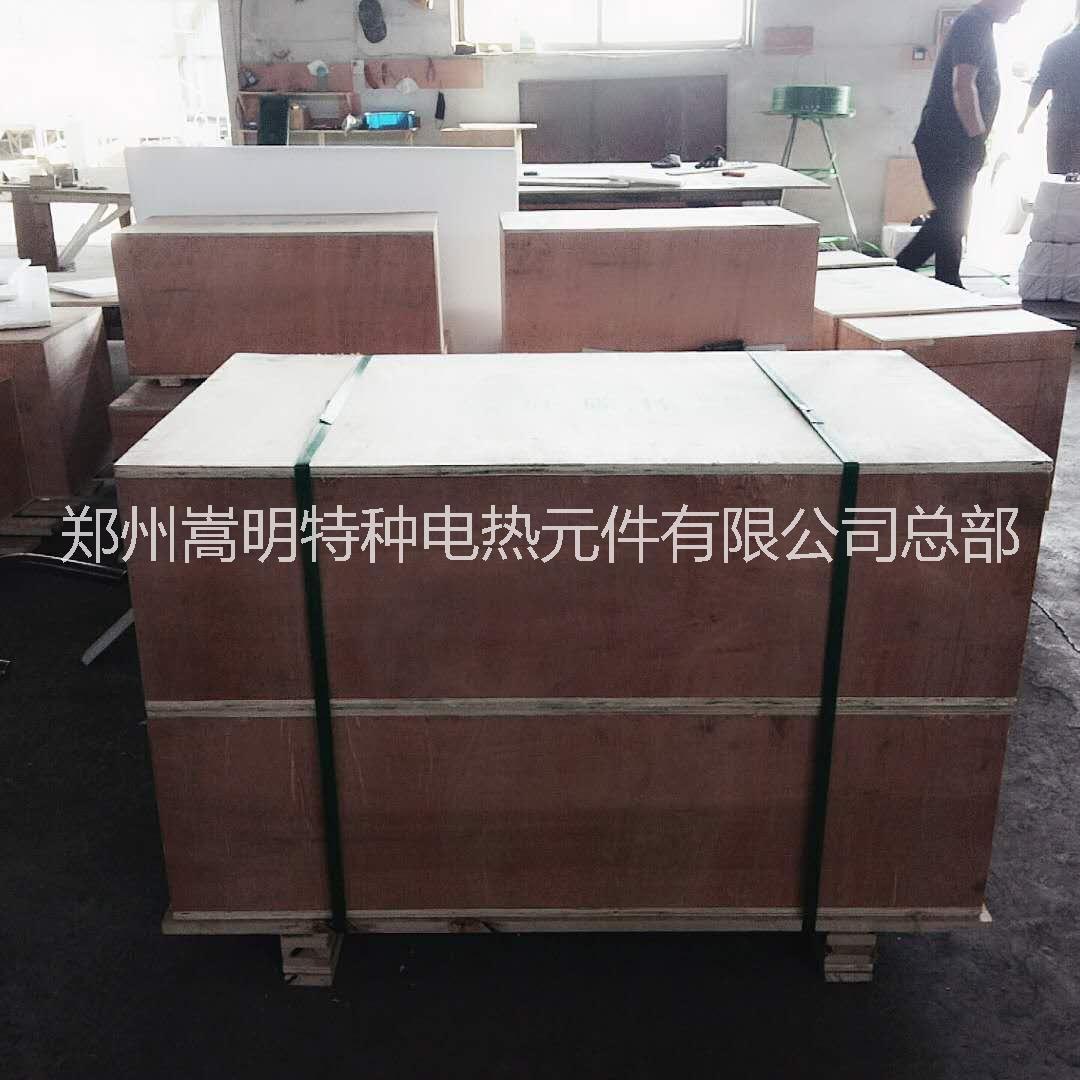 碳化硅电热元件硅碳棒高温硅钼棒销售