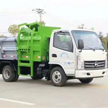 蓝牌凯马餐厨垃圾车-C证可以开的餐厨垃圾车-上蓝牌餐厨垃圾车-餐厨垃圾运输车