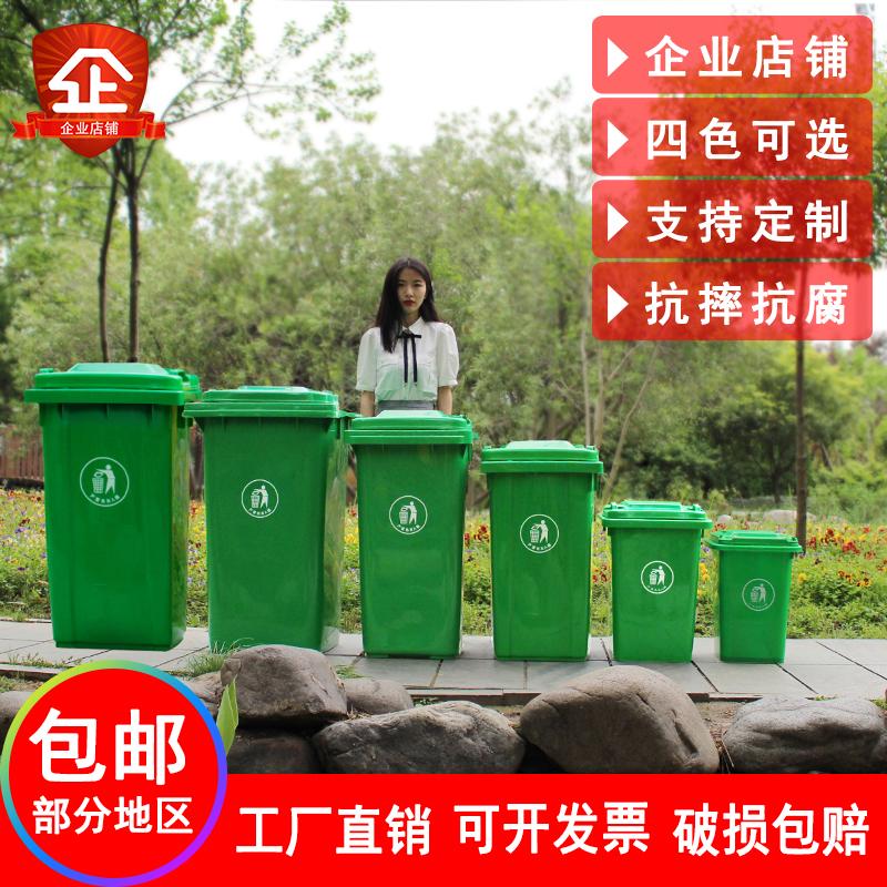 枣阳环卫垃圾桶销售