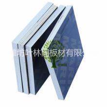 生产中高层建筑模板 建筑胶合板 表面可印制专属LOGO