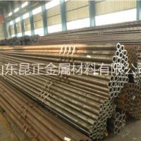 厂家直销20号无缝钢管 10号无缝钢管 、45 无缝钢管、 12Cr1Mov无缝钢管 15CrMo无缝钢管