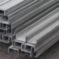 厂家供应 304 8#不锈钢槽钢 规格齐全 无锡亮鑫现货