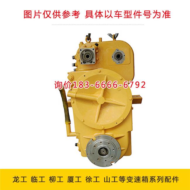 双变总成(A301-6C变速箱总成)临工LG953装载机/LG21909001691 临工LG953装载机双变总成