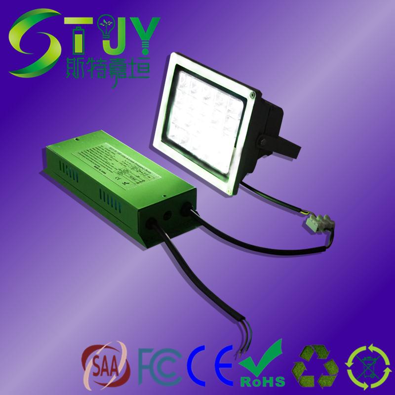 LED应急电源双头射灯内置应急电