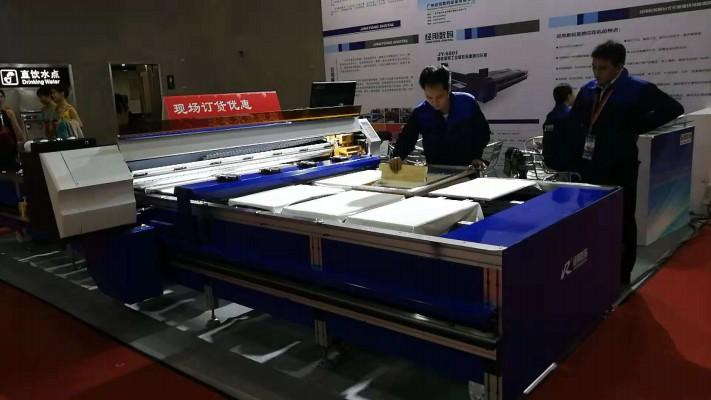 经用单双向无限循环跑台式数码纯棉印喷绘打印机