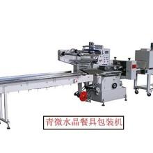 水晶餐具包装机自动下料机 郑州水晶餐具包装机自动下料机