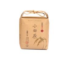 牛皮纸手提袋 五谷杂粮食品包装 密封牛皮纸铝箔防潮袋定制 手提大米包装袋批发