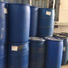 湖南立臣AES 乳化劑 發泡劑  磺酸AES 乳化劑 發泡劑 廠家批發