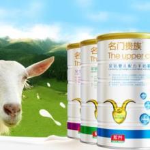 韩国奶粉进口清关到香港 奶粉进口清关 韩国进口清关图片