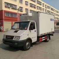 依维柯厢式冷藏车图片-3米左右冷藏车价格-小型冷藏车出售