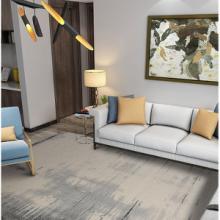 北欧风地毯客厅轻奢卧室茶几毯ins简约现代床边欧美式灰色 烟影批发