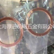 上海厂家批发直销CF无氧铜真空法兰垫片密封圈 CF16/25/35/50/63/80/100/150/200/250批发