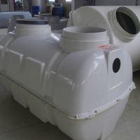 模压玻璃钢化粪池-化粪池-玻璃钢化粪池厂家