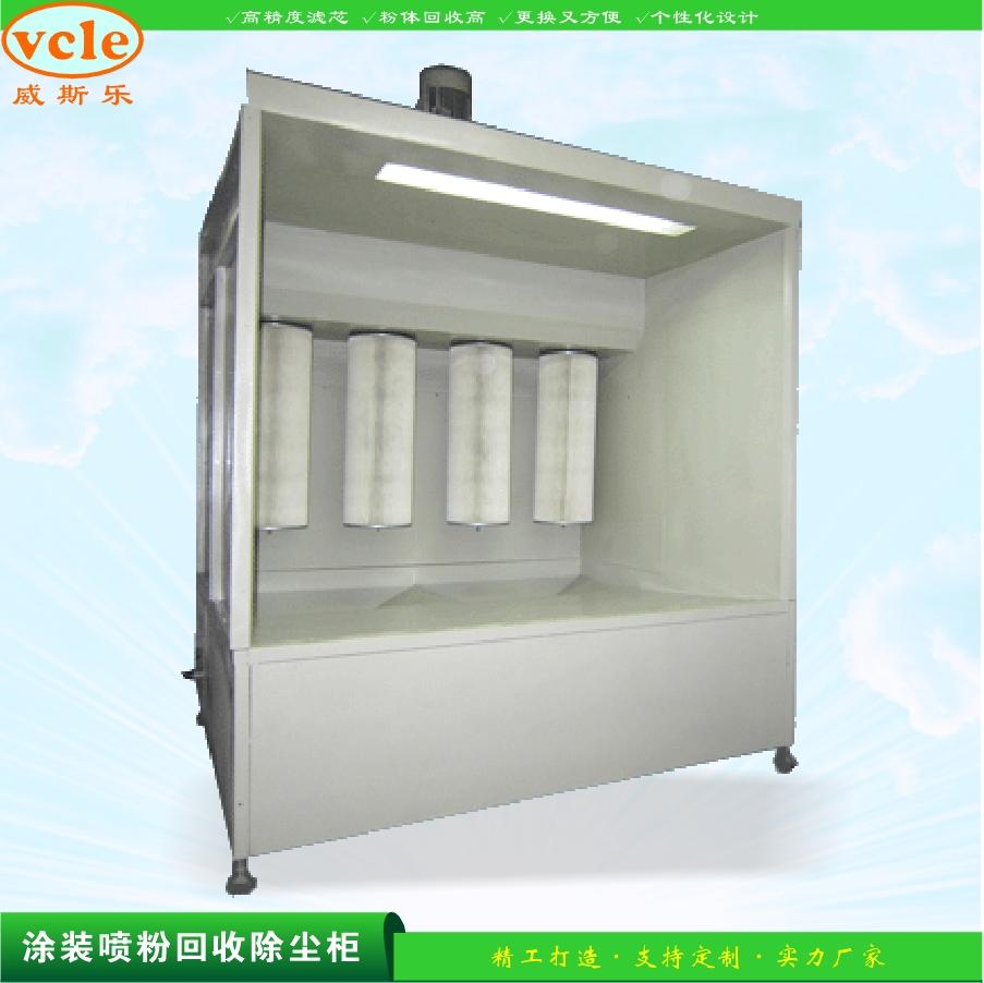 涂装粉末滤芯除尘柜 防爆型喷粉喷塑粉料收尘柜 粉体除尘器价格是多少