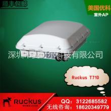 美国优科T710室外智能AP RuckusT710系列901-T710-WW01室外全向WiFi覆盖带光纤回传功能