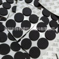 硅胶胶垫厂家直销-广东硅胶脚垫供应商