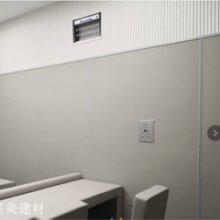 墙面环保纳米棉软包纪委审讯室防撞软包改造图片