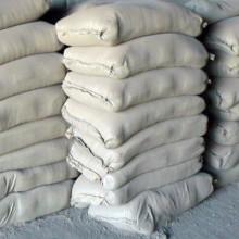 汇格硫铝酸盐水泥生产厂商-低价直销