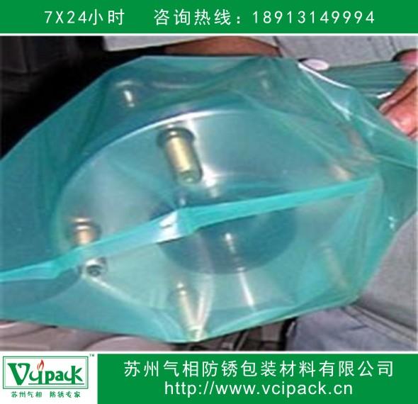 防锈PE袋  气相防锈袋 PE防锈袋 VCI塑料袋