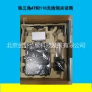 BP892CW头戴话筒图片