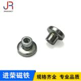 磁铁厂家专业定制各种钕铁硼 磁铁钕铁硼强力磁铁 沉头孔锅磁