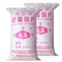 厂家直销硬脂酸钙 聚氯乙烯的稳定剂和润滑剂 硬脂酸钙厂家 天堂硬脂酸钙